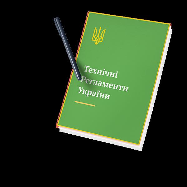 4 головні причині отримати знак якості виробникам харчових продуктів від компанii «Укрсепросервіс»